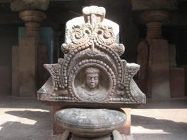 Andhra Pradesh, Alampur