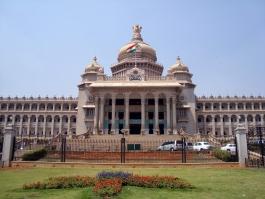Karnataka, Bangalore