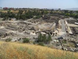 Beit She'an (parc national)