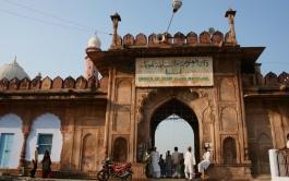 Madhya Pradesh, Bhopal