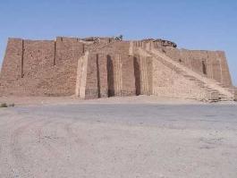 Chogha Zanbil (ziggurat)