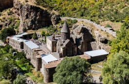Gueghard (monastère)