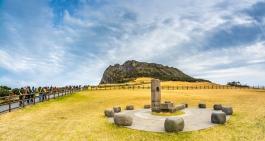 Ile de Jeju, Seongsang Ilchulbong (cratère éteint)