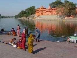 Madhya Pradesh, Ujjain