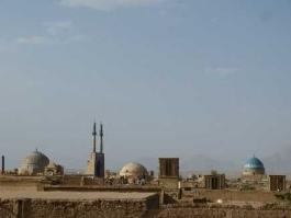 Centre, Yazd