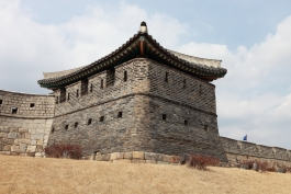 Hwaseong (forteresse)