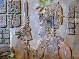 Palenque (Etat du Chiapas)