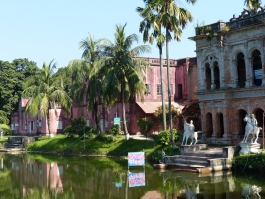 Centre, Sonargaon