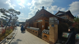 Jeonju hanok maeul (village traditionnel)