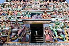 Tamil Nadu, Kumbakonam