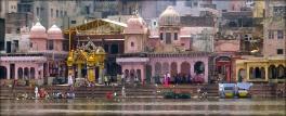 Uttar Pradesh, Mathura