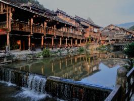 Chine du Sud, Zhaoxing