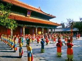Chine du Nord, Qufu