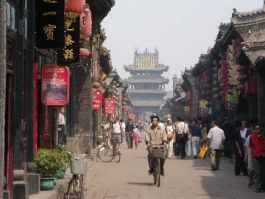 Chine du Nord, Pingyao