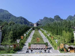Chine centrale, Shennongjia (réserve naturelle)