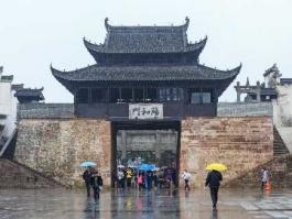 Chine du Sud, Shexian
