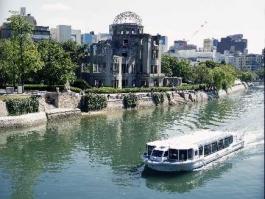 Honshū, Hiroshima