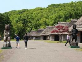 Hokkaidō, Poroto Kotan (village musée)