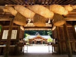 Honshū, Izumo