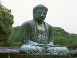 Honshū, Kamakura