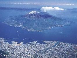 Kyūshū, Kagoshima