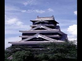 Kyūshū, Kumamoto