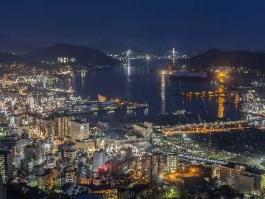 Kyūshū, Nagasaki