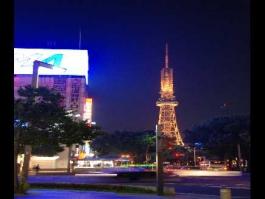 Honshū, Nagoya