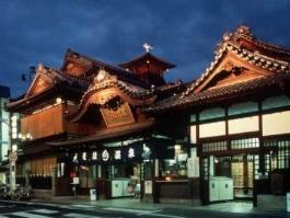 Shikoku, Dogō Onsen (établissement)
