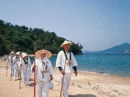 Shikoku, chemin des 88 temples (pèlerinage)