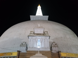 Anuradhapura