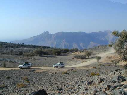 Shams (Djebel)