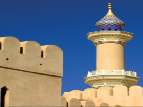 Forts d'Oman