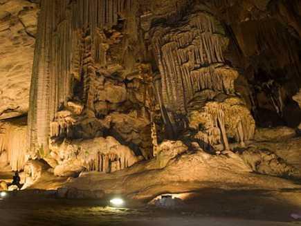Cango (grottes)