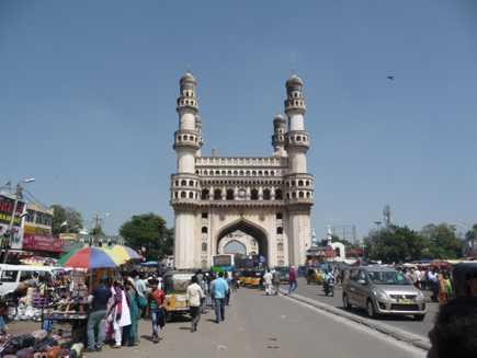 Hyderabad, Andhra Pradesh