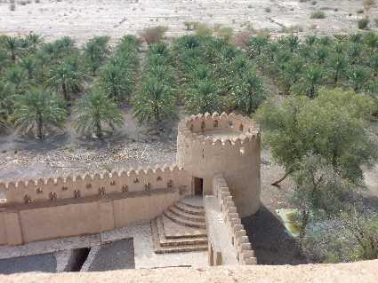 Jabrin (fort)