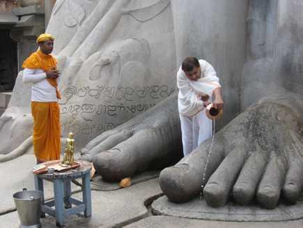 site de rencontres Karnataka rencontres ludiques